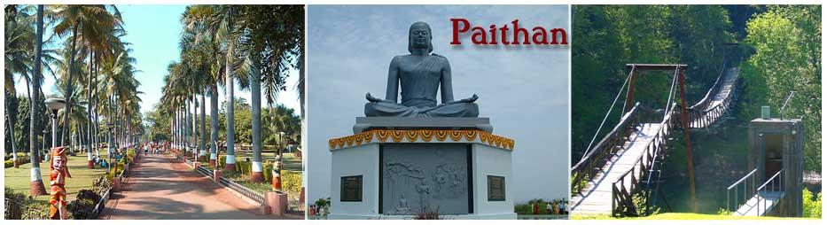 Paithan India Maharashtra Paithan in Maharashtra